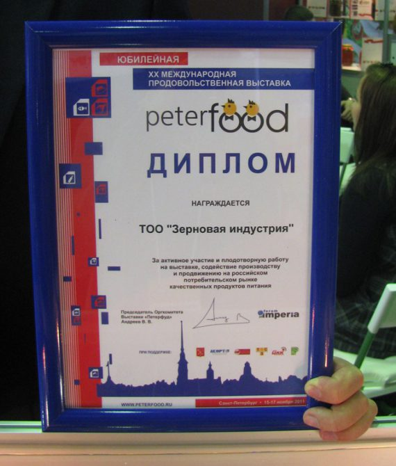 peterfood_8-570x670